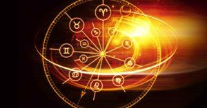 Второй (2) дом в астрологии