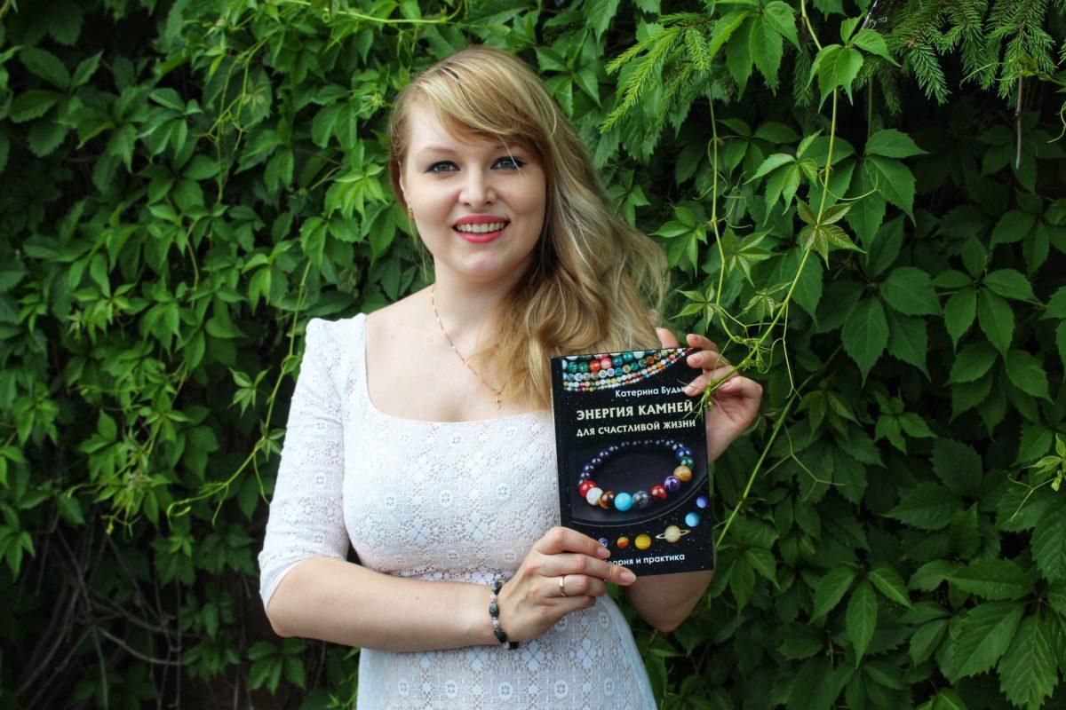 Интервью с ученицей Академии — Катериной Будько